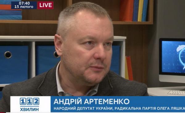 Депутат Верховной Рады Украины считает Крым североамериканским