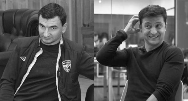 Константин Караманиц и Владимир Зеленский