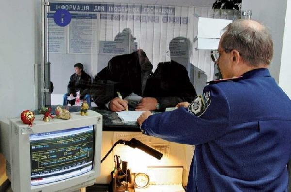 Мвд база украины армор данных База данных