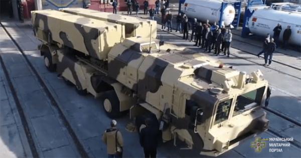 ОТРК Гром-2