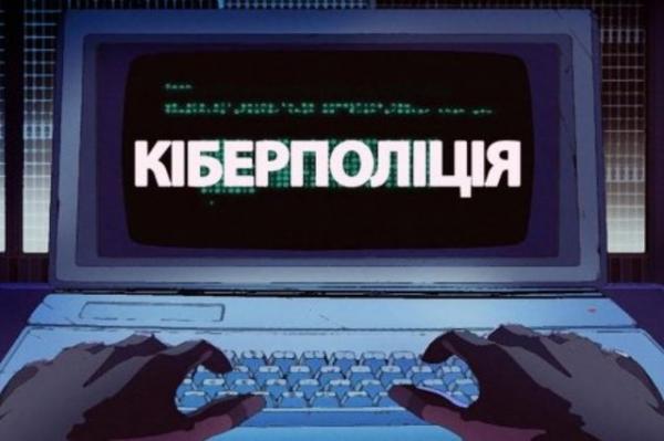 Киберполиция Украины: Обновление программы CCleaner заразили вирусом