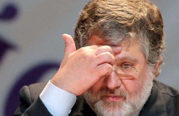 Игорь Коломойскй