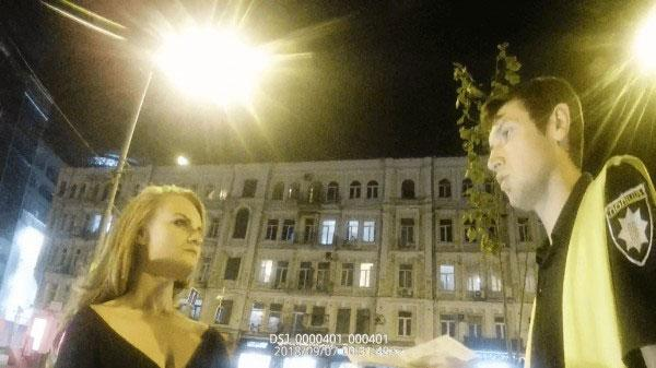 Светлана Крюкова во время задержания