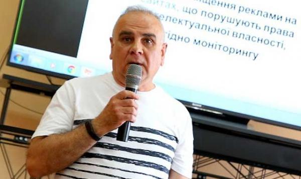 Ігор Михайлов