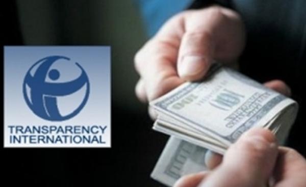 Тгапѕрагепсу International желает увидеть вердикт суда по«деньгам Януковича»