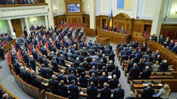 ВГПУ прокомментировали список депутатов, которых хотят отнять неприкосновенности