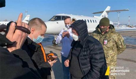 Задержание Владимира Яценко