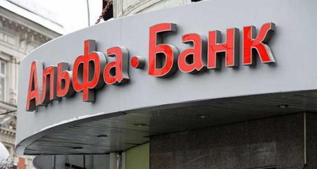 Украинская «дочка» российского «Альфа-Банка» отметилась в налоговой «схеме»