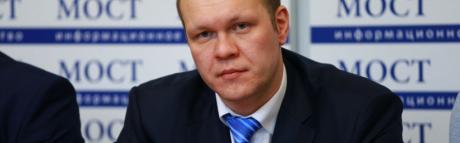 Денис Дзензерский