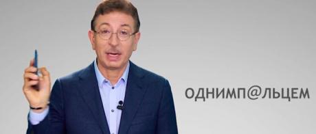 Александр Сосис