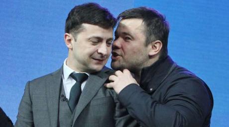 Владимир Зеленский и Андрей Богдан
