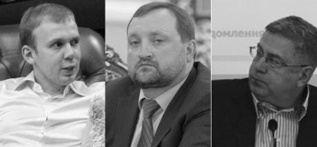 Сергей Курченко, Сергей Арбузов, Валерий Иванов
