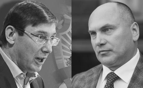 Юрий Луценко и Виталий Трубанов