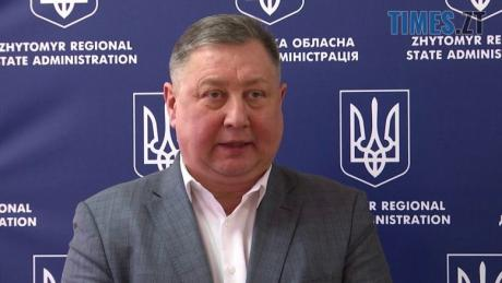 Николай Суслик