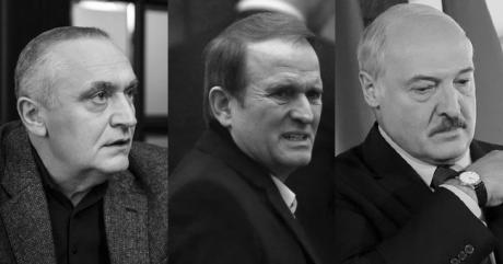 Николай Воробей, Виктор Медведчук и Александр Лукашенко